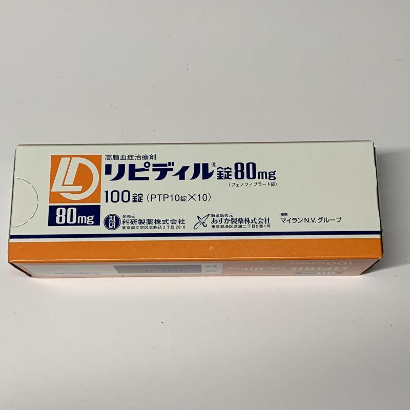 製薬 科研