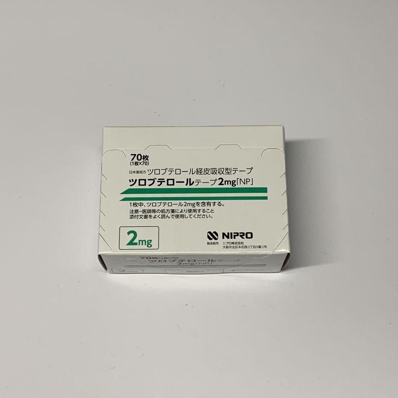 テープ ツロブテロール