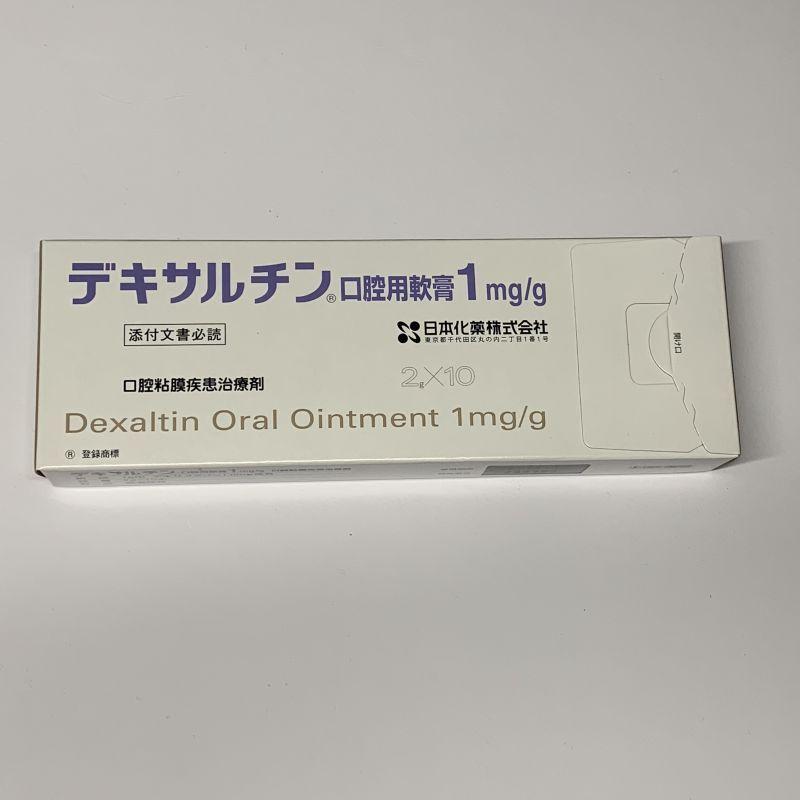 口腔 軟膏 デキサルチン 用 【薬剤師が使ってみた】ケナログとオルテクサー口腔用軟膏の使用感の違いは?