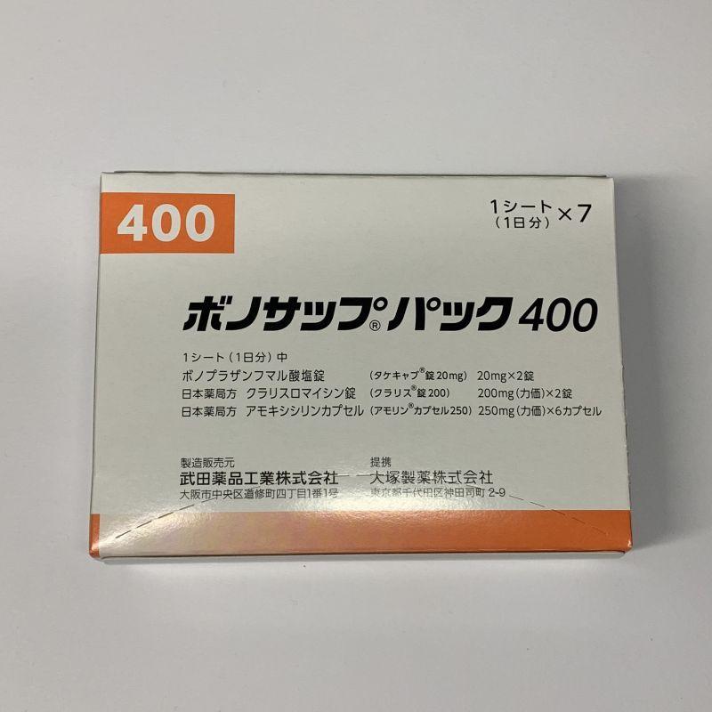 ボノ サップ パック 400